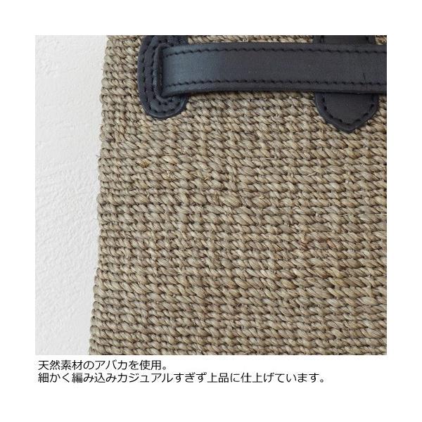 TOPKAPI (トプカピ) アバカ ベルトコンビ トート かごバッグ [Mサイズ] 506-06-81007|amico-di-ineya|07