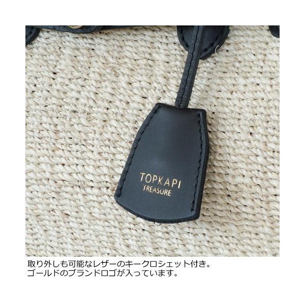TOPKAPI トプカピ アバカ ベルトコンビ 2WAY ミニ ショルダー トートバッグ [Sサイズ] 506-06-81008 amico-di-ineya 03