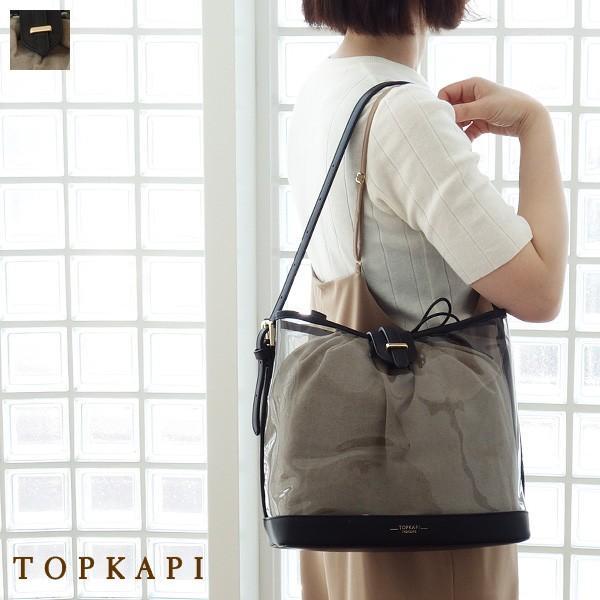 TOPKAPI トプカピ スケルトン ビニール ショルダーバッグ 507-06-80003 amico-di-ineya