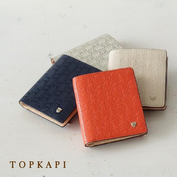 TOPKAPI (トプカピ) レザー 二つ折り ミニ財布 メッシュ柄型押し 牛革 RITMO 511-14-80023|amico-di-ineya