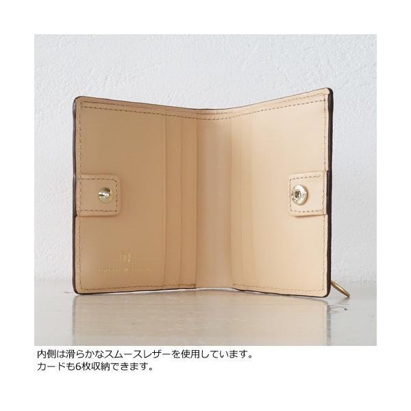TOPKAPI (トプカピ) レザー 二つ折り ミニ財布 メッシュ柄型押し 牛革 RITMO 511-14-80023|amico-di-ineya|03