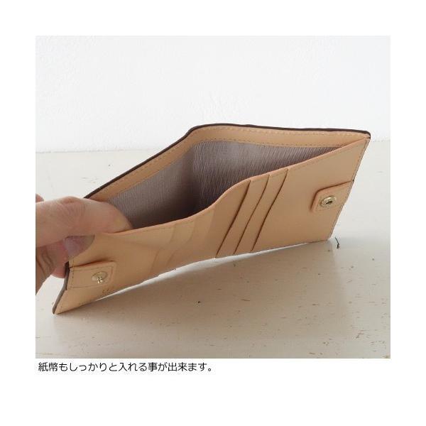 TOPKAPI (トプカピ) レザー 二つ折り ミニ財布 メッシュ柄型押し 牛革 RITMO 511-14-80023|amico-di-ineya|04