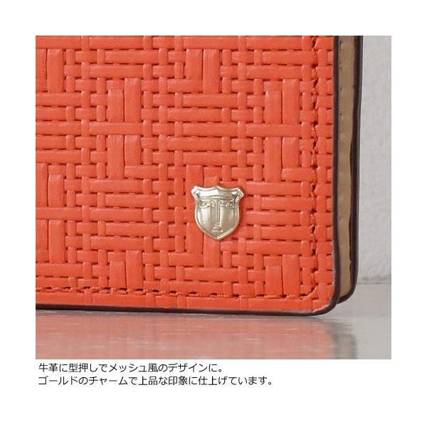 TOPKAPI (トプカピ) レザー 二つ折り ミニ財布 メッシュ柄型押し 牛革 RITMO 511-14-80023|amico-di-ineya|06