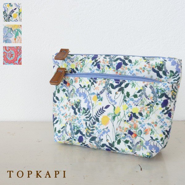 TOPKAPI トプカピ リバティプリント ダブルファスナーポーチ 531-12-81012|amico-di-ineya