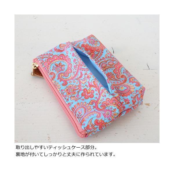 TOPKAPI トプカピ リバティプリント ティッシュケース ポーチ 531-12-81014|amico-di-ineya|03