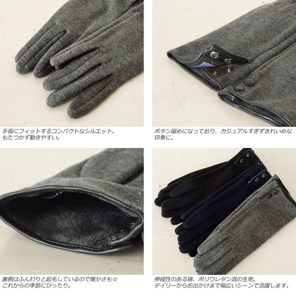 Sergio de Rosa (セルジオデローザ) グローブ 手袋 イタリア製 ボタン付 裏起毛 5310|amico-di-ineya|02