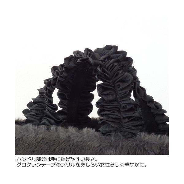 Cachellie (カシェリエ) トート バッグ フリルハンドル フェイクファー [Mサイズ] amico-di-ineya 02