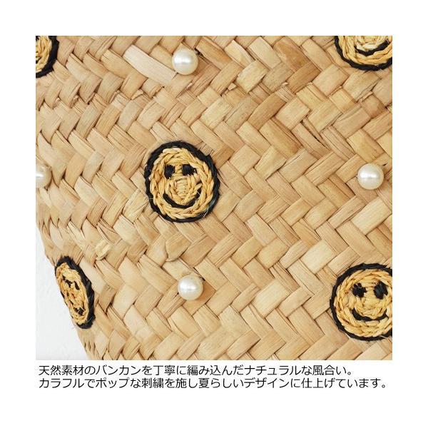 Cachellie (カシェリエ) かごバッグ サマー刺繍 バンカン トートバッグ|amico-di-ineya|05