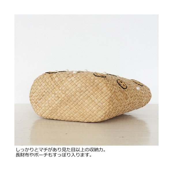 Cachellie (カシェリエ) かごバッグ サマー刺繍 バンカン トートバッグ|amico-di-ineya|07