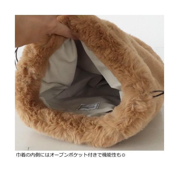 Cachellie かごバッグ エコファー巾着付き バケツ型 アラログ|amico-di-ineya|05