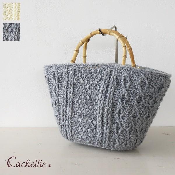 Cachellie トートバッグ ニット バンブーハンドル かご カシェリエ|amico-di-ineya
