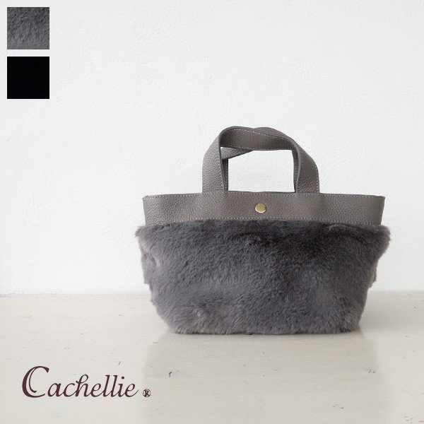 Cachellie (カシェリエ) トートバッグ カウレザー エコファー Sサイズ amico-di-ineya
