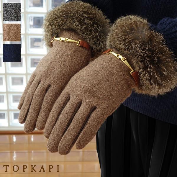 【スマホ操作○】TOPKAPI トプカピ ラビットファー付き ニット グローブ レディース 手袋 552-10-70002|amico-di-ineya