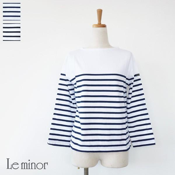Le minor (ルミノア) 七分袖 コットン パネルボーダー カットソー MARINIERE MCH 61093|amico-di-ineya
