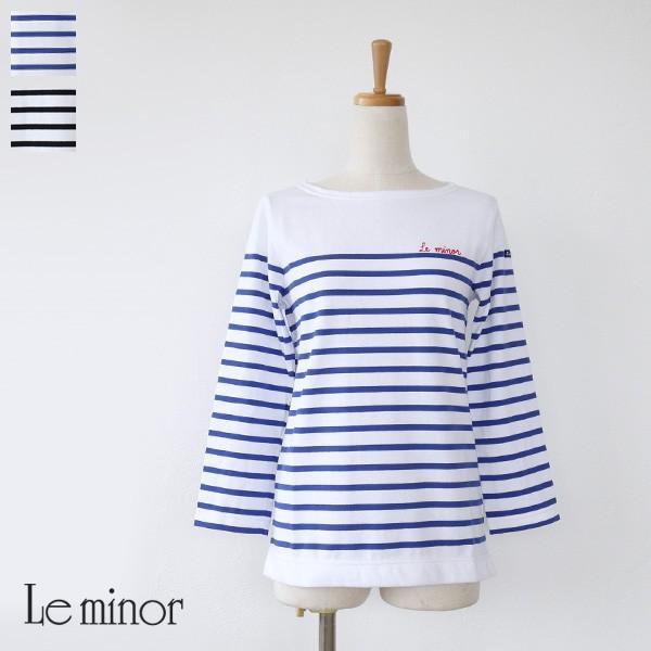 Le minor ルミノア コットン パネルボーダー 刺繍ロゴ 7分袖 カットソー フランス製 61453MD51|amico-di-ineya
