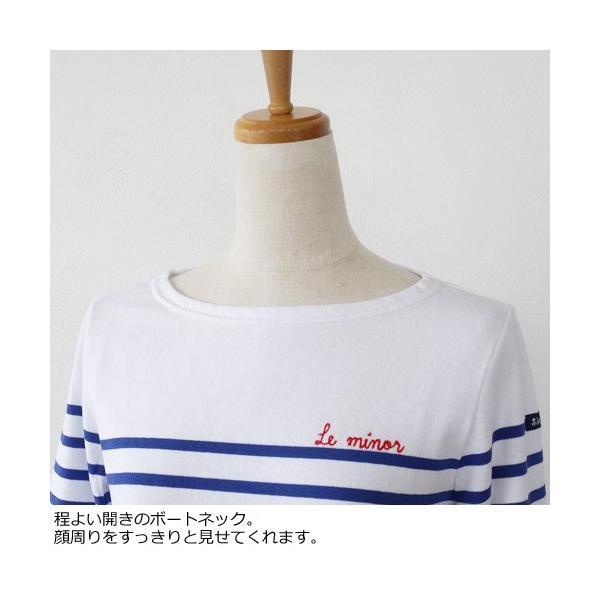 Le minor ルミノア コットン パネルボーダー 刺繍ロゴ 7分袖 カットソー フランス製 61453MD51|amico-di-ineya|02
