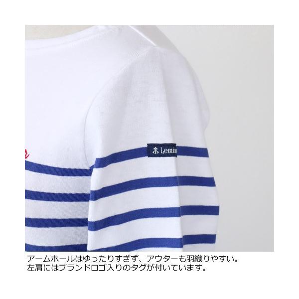 Le minor ルミノア コットン パネルボーダー 刺繍ロゴ 7分袖 カットソー フランス製 61453MD51|amico-di-ineya|03