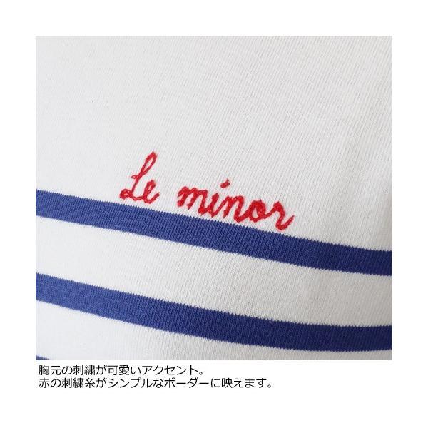 Le minor ルミノア コットン パネルボーダー 刺繍ロゴ 7分袖 カットソー フランス製 61453MD51|amico-di-ineya|04