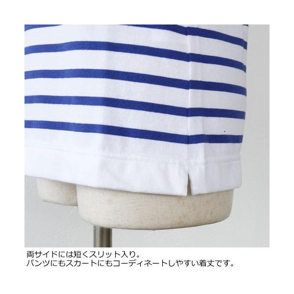 Le minor ルミノア コットン パネルボーダー 刺繍ロゴ 7分袖 カットソー フランス製 61453MD51|amico-di-ineya|05