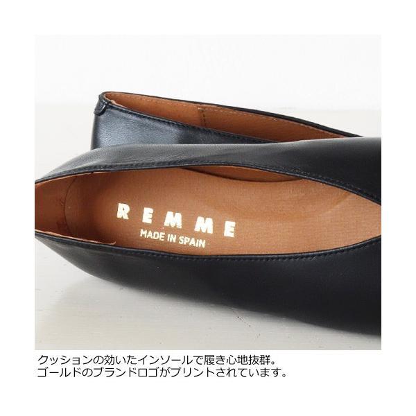 REMME フラットシューズ レザー レメ 6410SO|amico-di-ineya|04