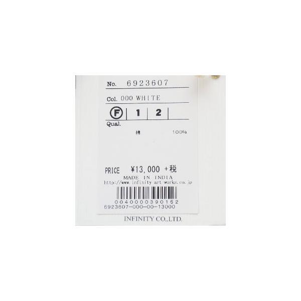 SALE [30%OFF] Le Melange (ルメランジュ) ワンピース フレンチスリーブ コットンボイル 刺繍 タッセルリボン 6923607 返品不可|amico-di-ineya|11