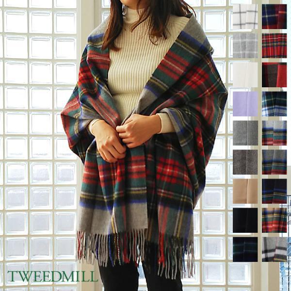 TWEEDMILL (ツイードミル) ウール マフラー ストール 70x190(全15色)キルトピン付き|amico-di-ineya