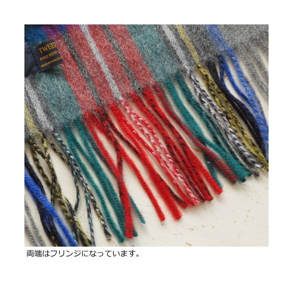 TWEEDMILL (ツイードミル) ウール マフラー ストール 70x190(全15色)キルトピン付き|amico-di-ineya|02