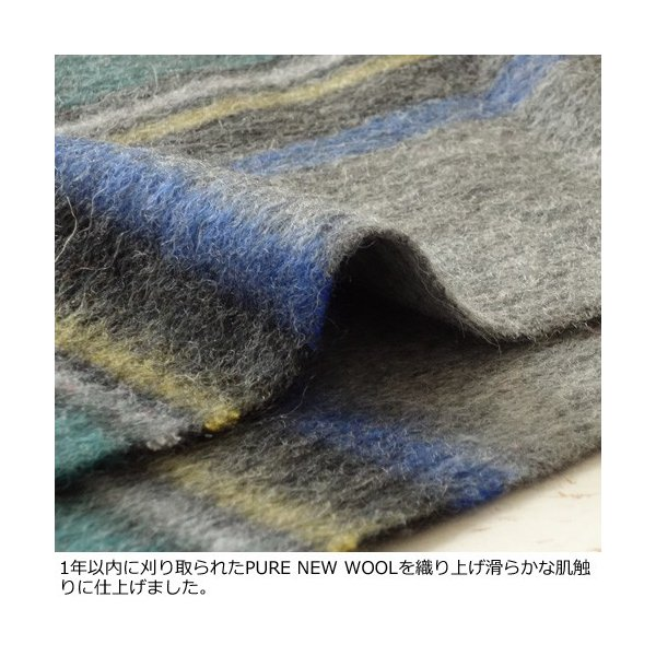TWEEDMILL (ツイードミル) ウール マフラー ストール 70x190(全15色)キルトピン付き|amico-di-ineya|03