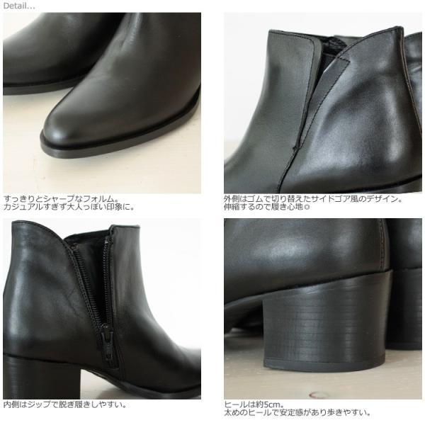 AMIMANERA (アミマネラ) レザー ショート ブーツ STYLE 1130 amico-di-ineya 02
