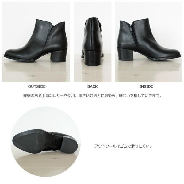 AMIMANERA (アミマネラ) レザー ショート ブーツ STYLE 1130 amico-di-ineya 03