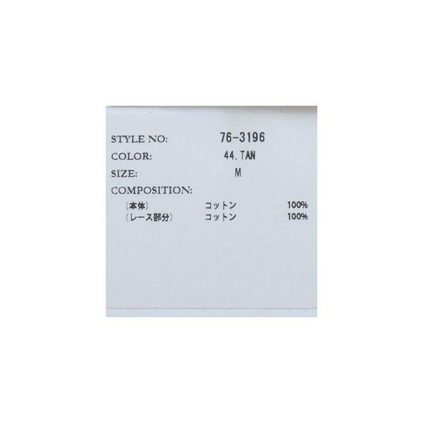 TORRAZZO DONNA ワンピース Vネック コットン レース ロング トラッゾドンナ 76-3196|amico-di-ineya|09