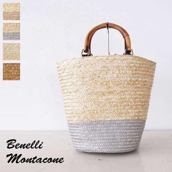 Benelli Montacone ベネリ モンタコーネ バケツ型 かご トートバッグ 851/851C|amico-di-ineya