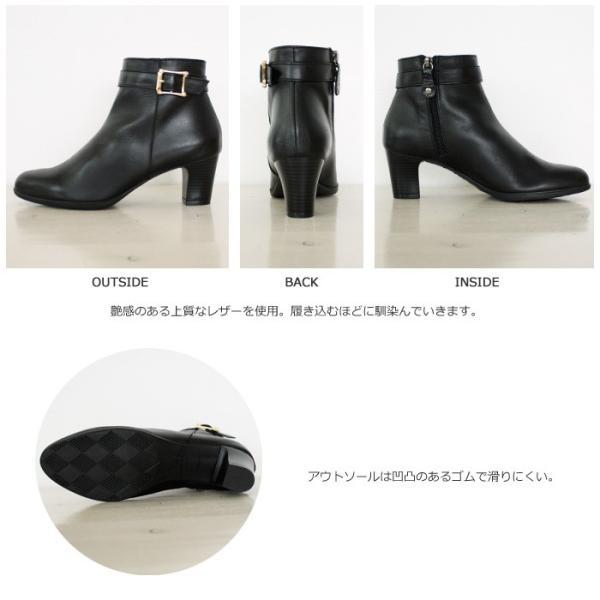 NADIN (ナディン) ベルト付き ショート ブーツ 86/2305 / 返品不可|amico-di-ineya|03