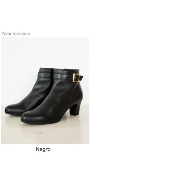 NADIN (ナディン) ベルト付き ショート ブーツ 86/2305 / 返品不可|amico-di-ineya|04