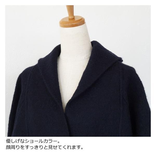 SALE [30%OFF] mao made (マオメイド) ショート ジャケット ショールカラー 圧縮ウール 941129 返品不可|amico-di-ineya|02