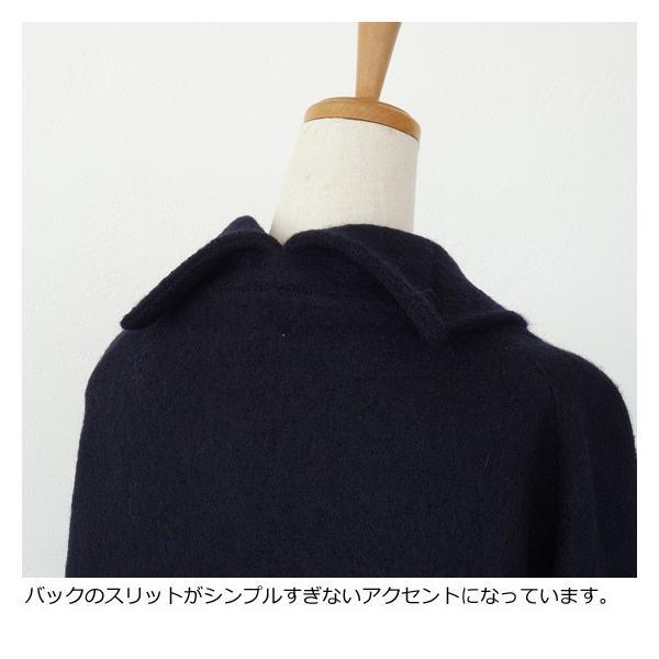 SALE [30%OFF] mao made (マオメイド) ショート ジャケット ショールカラー 圧縮ウール 941129 返品不可|amico-di-ineya|03