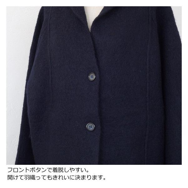 SALE [30%OFF] mao made (マオメイド) ショート ジャケット ショールカラー 圧縮ウール 941129 返品不可|amico-di-ineya|04