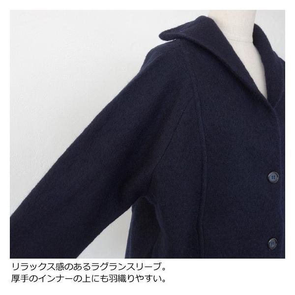 SALE [30%OFF] mao made (マオメイド) ショート ジャケット ショールカラー 圧縮ウール 941129 返品不可|amico-di-ineya|05