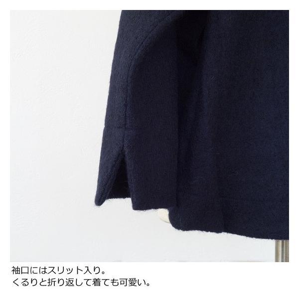 SALE [30%OFF] mao made (マオメイド) ショート ジャケット ショールカラー 圧縮ウール 941129 返品不可|amico-di-ineya|06