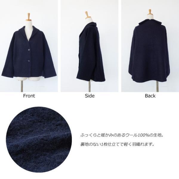 SALE [30%OFF] mao made (マオメイド) ショート ジャケット ショールカラー 圧縮ウール 941129 返品不可|amico-di-ineya|07