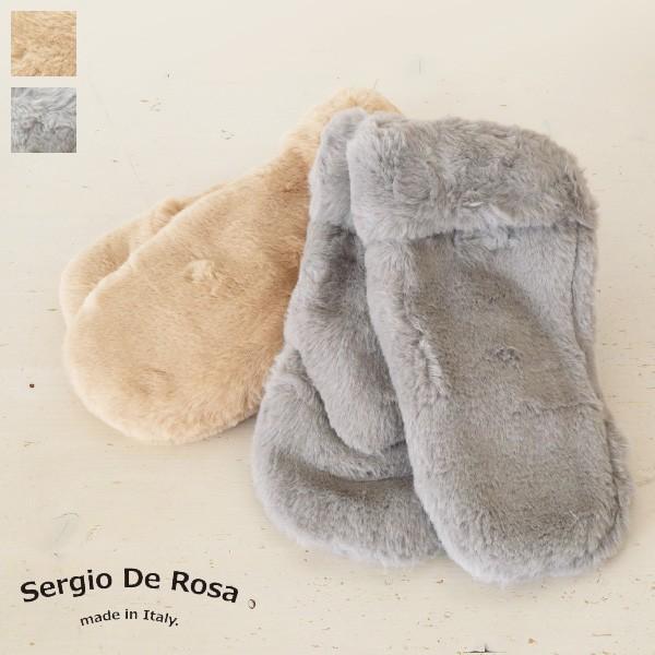 Sergio de Rosa ミトン フェイクファー 裏起毛 手袋 セルジオデローザ 9900|amico-di-ineya
