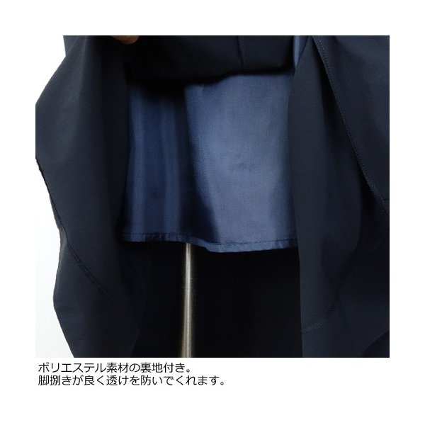 [SALE] BRAHMIN スカート ウエストリボン ラップ風 タイプライター ブラーミン B24114 30%OFF 返品不可 amico-di-ineya 05