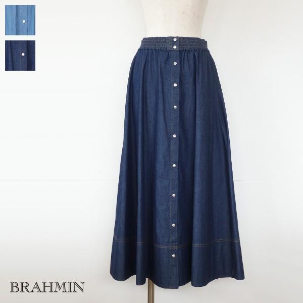 [SALE] BRAHMIN ブラーミン ウエストゴム デニム フロントボタン ロング ギャザー スカート B24218 30%OFF 返品不可|amico-di-ineya