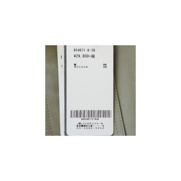 BRAHMIN スプリングコート フード サイドスリット ブラーミン B54671|amico-di-ineya|11