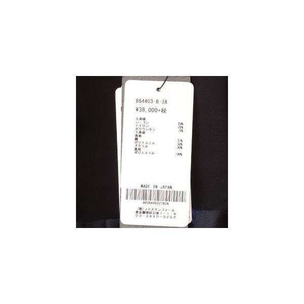 BRAHMIN ワンピース ノースリーブ 異素材切替 フラワー ジャカード ブラーミン B64403 amico-di-ineya 10