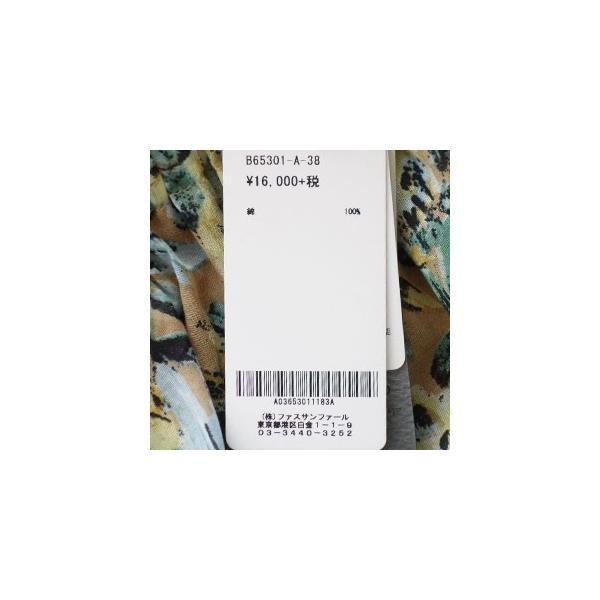 SALE [30%OFF] BRAHMIN (ブラーミン) フラワープリント フレンチスリーブ サイドスリット ウエストゴム ワンピース B65301 返品不可|amico-di-ineya|10