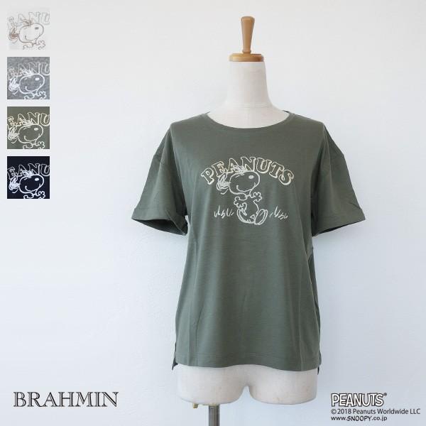 BRAHMIN Tシャツ スヌーピー コラボ PEANUTS コットン リヨセル サイドスリット ブラーミン B84401|amico-di-ineya