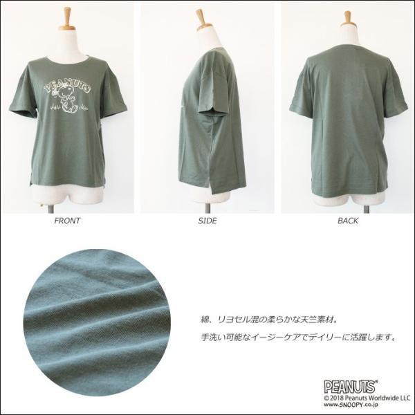 BRAHMIN Tシャツ スヌーピー コラボ PEANUTS コットン リヨセル サイドスリット ブラーミン B84401|amico-di-ineya|06