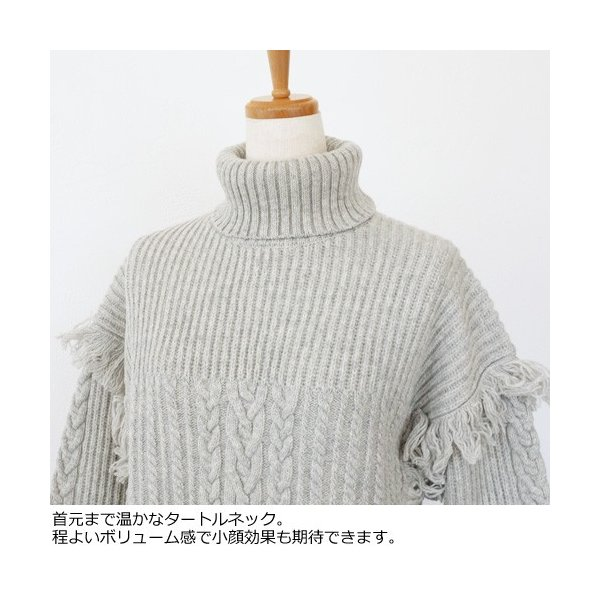 [SALE] BRAHMIN セーター ニット プルオーバー タートルネック ケーブル編み フリンジ ブラーミン B94607 20%OFF 返品不可|amico-di-ineya|02