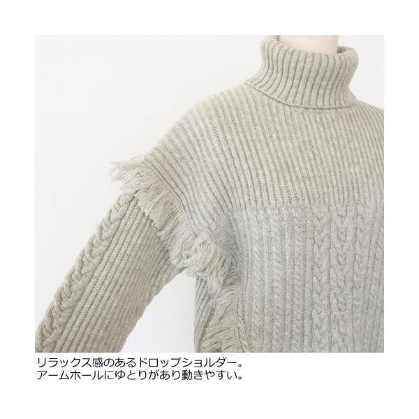 [SALE] BRAHMIN セーター ニット プルオーバー タートルネック ケーブル編み フリンジ ブラーミン B94607 20%OFF 返品不可|amico-di-ineya|03